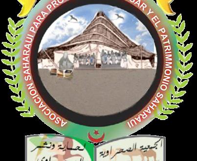 الجمعية الصحراوية لحماية ونشرالثقافة والتراث الصحراوي تندد بمحاولات تذويب ثقافة الشعب الصحراوي على يد الاحتلال المغربي