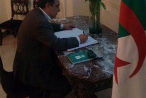 حزب التحالف الوطني الجمهوري الجزائري يجدد دعمه لحق الشعب الصحراوي في الحرية والإستقلال