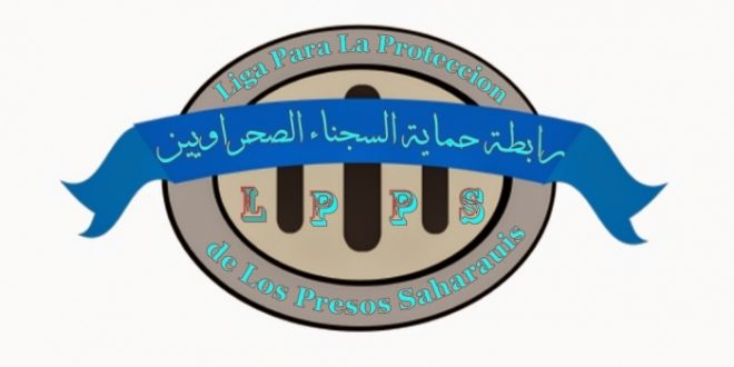 تدهور صحي خطير لمعتقلين سياسيين صحراويين مضربين عن الطعام