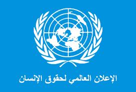 صحفي دانمركي يدعو إلى مساعدة الشعب الصحراوي في ربح معركته التحررية باسم الإعلان العالمي لحقوق الإنسان