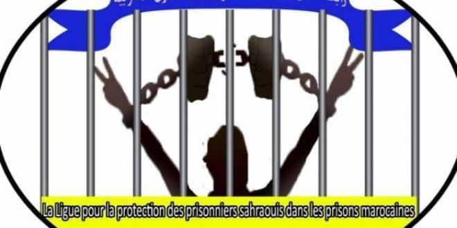 تقديم معتقل سياسي أمام أنظار قاضي التحقيق وانتهاكات جديدة يتعرض لها معتقلون سياسيون بسجن لوداية بمراكش