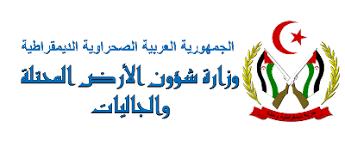 اثر وفاة الشاب صحراوي احمد سالم لمغيمظ : وزارة الأرض المحتلة والجاليات تدين استمرار الاحتلال في تصفية الشعب الصحراوي بوسائل الإبادة المختلفة