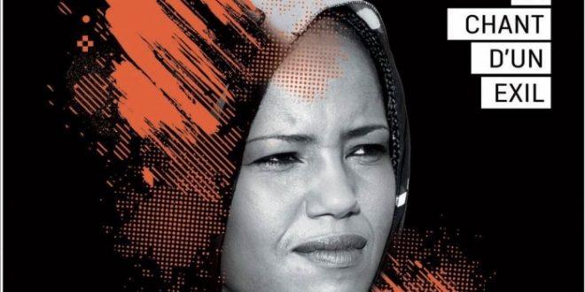 العاصمة الفرنسية تحتضن حفلا للفنانة الصحراوية أعزيزة إبراهيم شهر أبريل المقبل