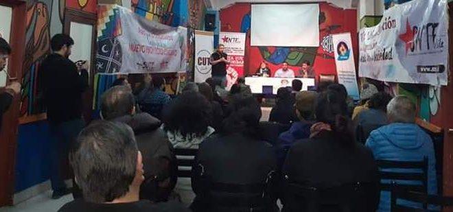 الندوة الدولية للدفاع عن التعليم العمومي بتشيلي تصدر توصية حول دعم كفاح الشعب الصحراوي