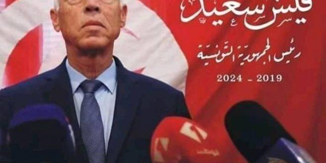 الانتخابات التونسية: فوز قيس سعيد في الدور الثاني