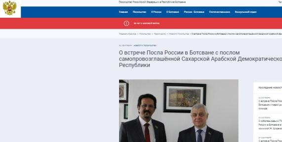 السفير الروسي ببوتسوانا يطلع، خلال استقباله نظيره الصحراوي، على مستجدات النزاع في الصحراء الغربية