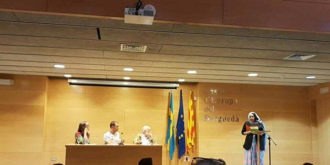 برنامج إيراسموس للشباب يصادق على توصيات بشأن الحقوق الأساسية للشعب الصحراوي وموارده الطبيعية
