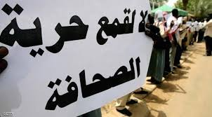 في ظل تراجع حرية الصحافة في المغرب.. صحفيون يدعون إلى إحداث آلية لحماية الصحفيين