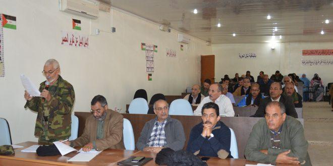 اللجنة التحضيرية للمؤتمر تستمع إلى تقارير الندوات الجهوية والمحلية في جميع القطاعات