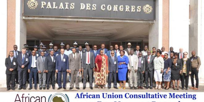 الجمهورية الصحراوية تشارك في الاجتماع التشاوري للاتحاد الإفريقي حول بروتوكول التنقل الحر.