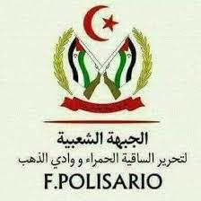 بيان الجبهة الشعبية لتحرير الساقية الحمراء ووادي الذهب بمناسبة الذكرى 47 لاندلاع الكفاح المسلح 20 ماي 2020