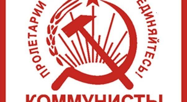 حزب شيوعيو روسيا يجدد تأييده المطلق لكفاح الشعب الصحراوي