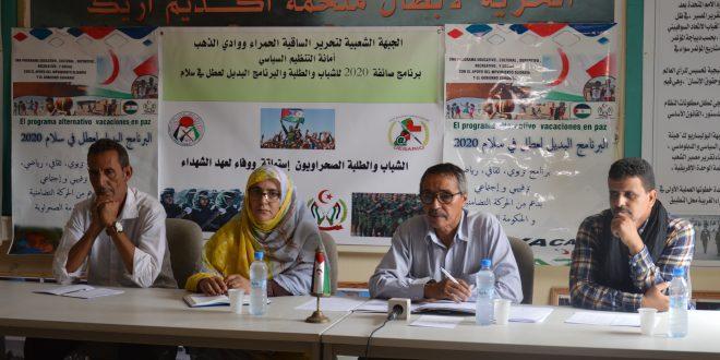 """مسؤول أمانة التنظيم السياسي يعلن انطلاق برنامج صائفة 2020 للشباب والطلبة والبرنامج البديل لـ """"عطل في سلام"""""""