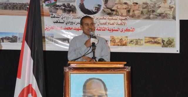 الأمين العام لاتحاد العمال الصحراويين يترأس اجتماعا للجنة التحضيرية للمؤتمر الـتاسع للمنظمة