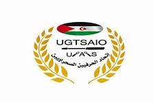 اتحاد الحرفيين الصحراويين يدين حملات التخريب التي تطال التراث المادي واللامادي في الأراضي الصحراوية المحتلة