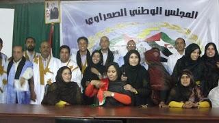 المجلس الوطني الصحراوي يصدر بيانا بمناسبة الذكرى الـ 43 لتاسيسه