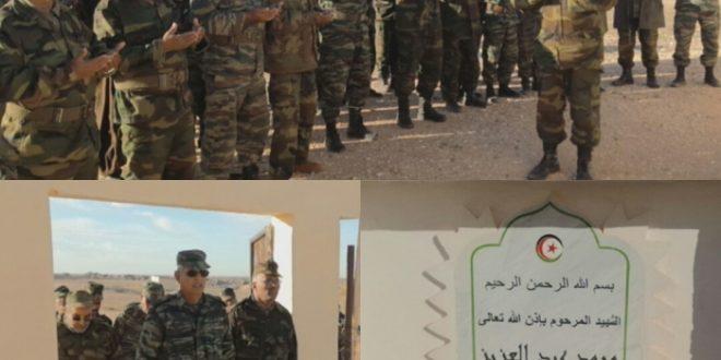 وزير الدفاع الوطني وهيئة الأركان العامة للجيش يترحمون على روح الشهيد الرئيس محمد عبد العزيز