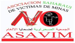 الجمعية الصحراوية لضحايا الألغام تطالب المجتمع الدولي بالضغط على المغرب للانصياع لاتفاقيتي حظر الألغام والقنابل العنقودية (أوتاوا وأوسلو)