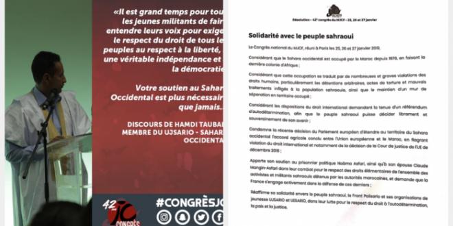 مؤتمر الشباب الشيوعي الفرنسي يصادق بالإجماع على توصية حول الصحراء الغربية تدعو إلى دعم كفاح الشعب الصحراوي