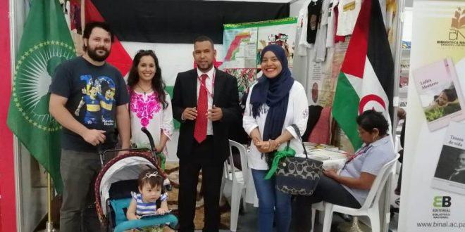 اختتام فعاليات المعرض الدولي للكتاب ببنما بمشاركة الجمهورية الصحراوية