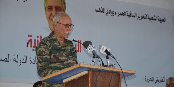 مقتطفات من كلمة رئيس الجمهورية، الأمين العام للجبهة خلال إشرافه على افتتاح الندوة الوطنية