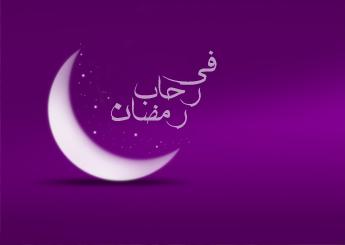 في رحاب رمضان (إذاعة الزملة الجهوية بولاية العيون)