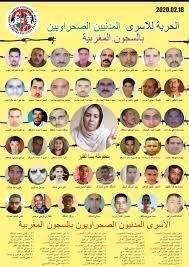 دعوات من فرنسا للمطالبة بالتدخل والإفراج عن الأسرى المدنيين الصحراويين في سجون الاحتلال المغربية