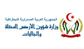 """"""" الصحراويون سيواصلون الكفاح مهما كلفهم ذلك من ثمن """" (وزارة الأرض المحتلة والجاليات)"""