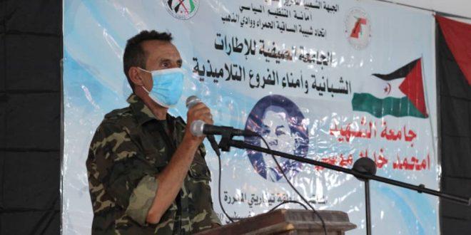 الأمين العام لإتحاد الشبيبة يدعو الشباب إلى الإنخراط في صفوف جيش التحرير الشعبي الصحراوي