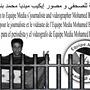 الأسير المدني الصحراوي محمد عبد الله  الخليل البمباري يعاني الإهمال الطبي و التلاعب بحقه في التطبيب و  العلاج